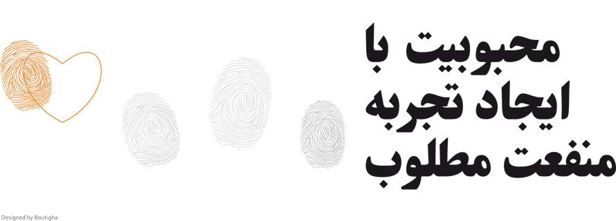 هویت برند